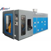 Full Automatic Blow Molding Machine , Extrusion HDPE Molding Machine Baby Colorful Wheel Manufactures