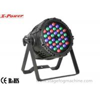 36 pcs High-Power Waterproof Outdoor LED PAR Lights With Aluminum Shell Manufactures