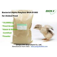 Feed Grade Animal Feed Enzymes Bacterial Alpha Amylase Light Brown Powder 10000 U / g Manufactures