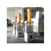 Low Pressure Loss Automatic Screen Changer , Durable Screen Changers Plastic Manufactures