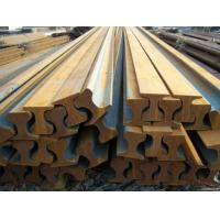 Standard heavy railway steel rail Manufactures