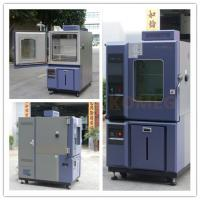 Temperature Non-Linear Change Rate Heating And Cooling Chamber , Humidity Test Chamber Manufactures