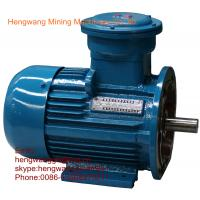 China electric boat motor on sale