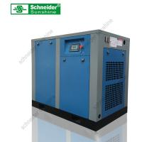 Water Lubricated Screw Style Air Compressor High Durability For Food Industry Manufactures