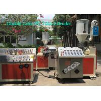 CE Plastic Profile Extrusion Line for LED Light Diffuser / LED PC Cover Making Machine Manufactures