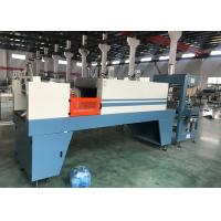 Automatic Plastic Film Packing Wrapper For Pure Water Mineral Water Still Water Manufactures