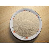 Deltamethrin 98% Tech Professional Grade Insecticide , Pest Killer Products Manufactures
