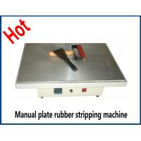 New type 38*38 40*60cm Manual plate rubber stripping machine for sale for all fabric factory 21 Manufactures