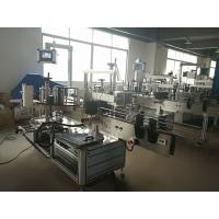 Self Adhesive Sticker Labeling Machine Front And Back Side , bottle label applicator Manufactures