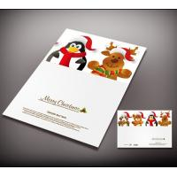 Buy cheap Art card paper greeting card printing, printing good quality thick card, from wholesalers