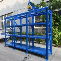 Anticorrosion 4 tier mould storage rack, high quality warehouse metal storage mold rack Manufactures