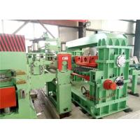 High Precision Rotary Shear Cutter , Rotary Shearing Machine  Fully Automatic Control Manufactures