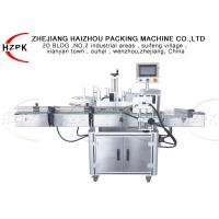 Food Round Bottle Labeling Machine , Automatic Sticker Labeling Machine Manufactures