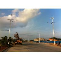 Low Wind Start Wind Solar Hybrid Off Grid System For 60W 90W Street Lighting Manufactures