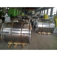 201/202 Stainless Steel Coil - 3 Manufactures