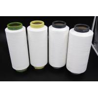 Eco-friendly A Grade Polyester Knitting Yarn RW Slight Intermingle Manufactures