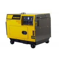 China Air-cooled Super Silent Diesel Generator Set 5kw , small diesel electric generator on sale