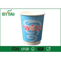 Durable 12oz Insulated Paper Coffee Cups Disposable With PE Coated Manufactures