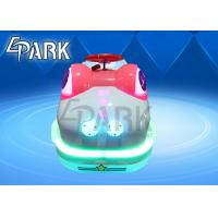 Coin Operated Kids Electric Car Game Machine For Amusement Park Rides Manufactures