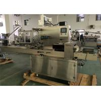 Horizontal Automatic Carton Packing Machine 380v / 220v 50hz 0.75kw Manufactures