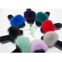 Ladies Luxury Fox Fur Cute Fuzzy Slippers , Indoor Ladies Fur Slippers  Manufactures