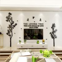 Customized family tree acrylic wall stickers customl decals, lover tree deco 220 Manufactures