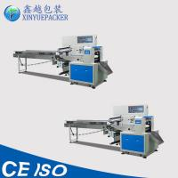 Intelligent Setting Noodles Packing Machine , Automatic Chocolate Packing Machine Manufactures