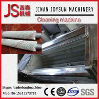 China Seasame cleaning equipment for sale peanut washing machine on sale