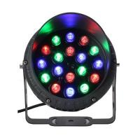 Buy cheap outdoor RGB flood light remote controller flood light Landscape RGB Flood Light from wholesalers