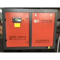 3000 L/Min Screw Air Compressor with Oil Lubricating 3.0m³/min Manufactures