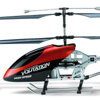 China Red Mini 3 Channel Toy RC Radio Controlled Electric Helicopter with Gyroscope ES-QS8005 on sale