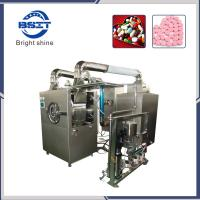 High -Efficiency tablet/pill Film-Coating Machine for water soluble film (BGB-C) Manufactures