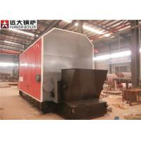 700kw / 1400kw thermal oil heater boiler biomass fired thermal oil heater Manufactures