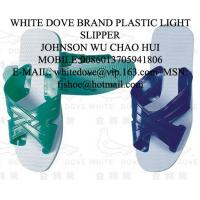 whitedove 711 slippers 6 Manufactures