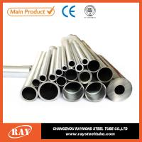 High quality raw material precision cold rolled steel tube Manufactures
