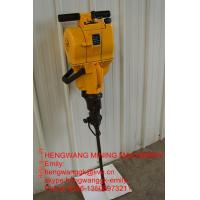 electric rock drill Manufactures