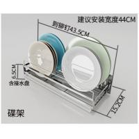 Bathroom Toilet Kitchen Use Wall Mounted Kitchen Rack Easy To Installation Manufactures