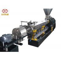 China Calcium Carbonate Filler Masterbatch Machine Large Capacity W6Mo5Cr4V2 Screw Material on sale