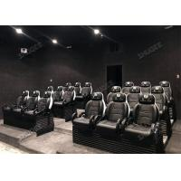 Flat / Arc / Globular Screen 9D Movie Thearter With Electric Motion Chair Manufactures