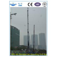 XPG-65 Big Torque Underground Drill Rigs 20m Assistant Tower Hydraulic Chuck Anchor Drill Rig Machine Manufactures