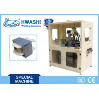 EI Silicon Steel Core Lamination Automatic TIG Welding Machine Manufactures