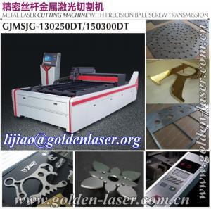 CNC Laser Cutter Aluminum Sheet GJMSJG-150300DT Manufactures