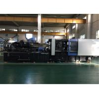 China 800 Ton Injection Molding Machine , Auto Plastic Chair Manufacturing Machines on sale
