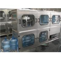5 Gallon Mineral Pure Water Bottle Filling Machine / 18.9L Barrel Drinking Water Filling Manufactures