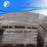 Buy cheap industrial grade 99% Ammonium Bromide CAS#:12124-97-9 from wholesalers