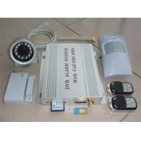 Quality DVR Alarm System With SMS, MMS (PT-GSM-MMS-2) for sale