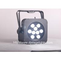 9pcs 18w High Brightness Wireless LED Par Cans , RGBWA UV 6 In 1 Dmx Led Uplights Manufactures