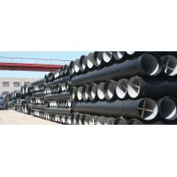 China DN500 C30 Ductile Iron Pipes on sale