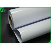 24 Inch 230grm Waterproof Inkjet Photo Paper With Good Printing Manufactures
