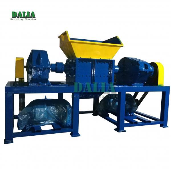 Quality High Performance Smashing Metal Shredder Machine Slow Speed 500kg/h Capacity for sale